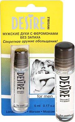 Духи мужские Desire Invisible без запаха