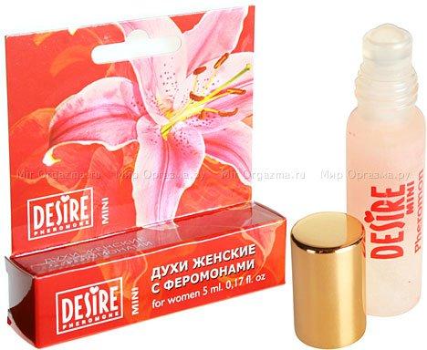 ���� ������� Desire (����), ���� 2