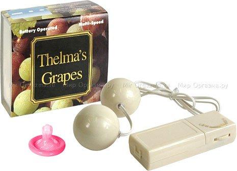 Шарики с вибрацией Thelma's Grapes d 3,7 см, фото 2